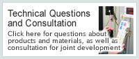 Technical Questions and Consultation