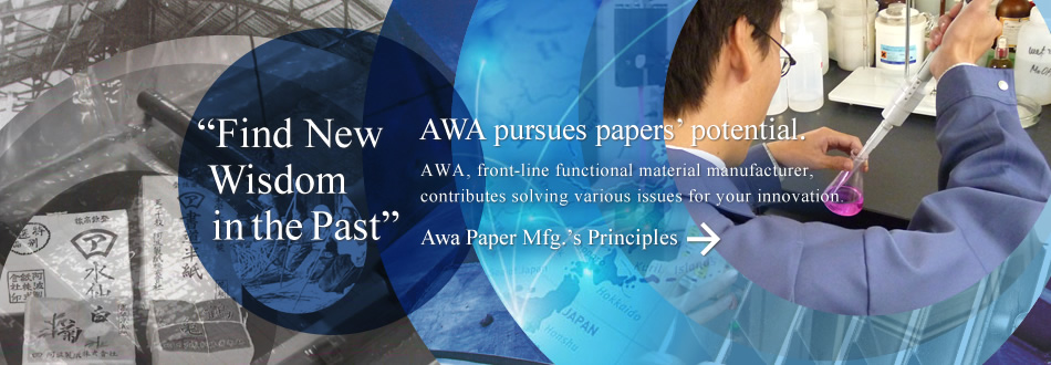 Find New Wisdom in the Past. AWA pursues papers' potential.