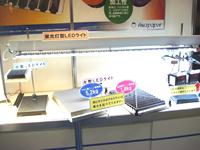 紙製放熱フィンを使用したLEDライト