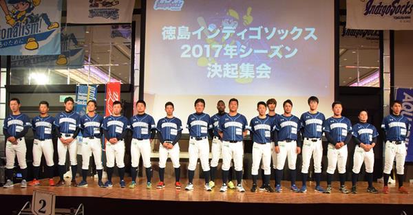今季のチームメンバー